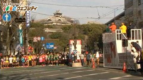 第2回熊本城マラソン