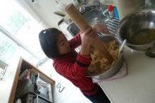 Aruch Life(アルーチライフ)~名店の味のパン教室~