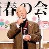 新春の会で挨拶の画像