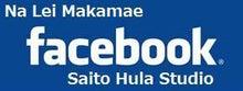 $Na Lei Makamae 齊藤Hula Studioのブログ-フェイスブック