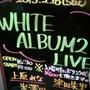 WHITE ALBU…