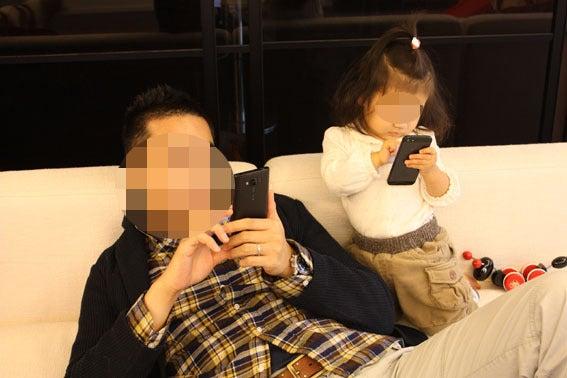 夫と娘、育成日記。