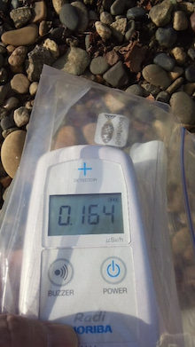 ちょんちゃん♪らが仙台を中心に放射線量を測定します。-地面20cm
