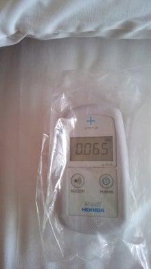 ちょんちゃん♪らが仙台を中心に放射線量を測定します。-木更津ホテル