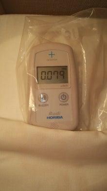 ちょんちゃん♪らが仙台を中心に放射線量を測定します。-横浜ホテルシーツ