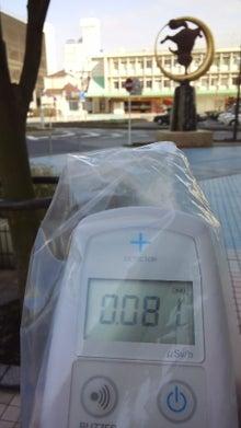 ちょんちゃん♪らが仙台を中心に放射線量を測定します。-駅前
