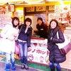 韓国美容ツアー(#^.^#)の画像