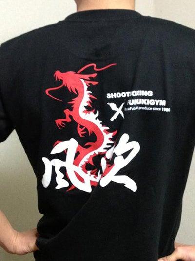 壱張羅ブログ-風吹ジムTシャツ