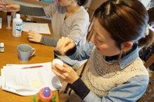 みっくのブログ☆子育て応援隊&ママセラピスト☆