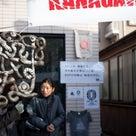 2013/02/20  Big O !!の記事より