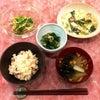 食で癒す「一汁三菜アドバイザー」養成コース・宝塚料理教室「主食:穀物のチカラ」の画像