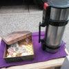 今日から施工する現場の施主様が出してくださったお茶セットです。の画像