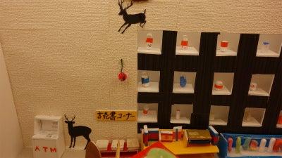 JCD北海道支部のブログ