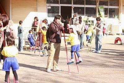 若草幼稚園-昔遊び1