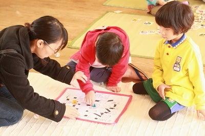 若草幼稚園-昔遊び6