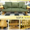 SOFA【 モンタナ 3P】の画像