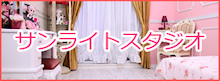 相原かなみオフィシャルブログ          〜kanamix〜-サンライトスタジオ