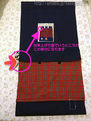 持ち手付き巾着袋体操着袋裏地付き型紙作り方