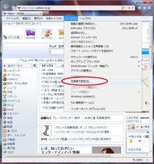 まるの人生適当ブログ-PC