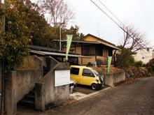 今日の(有)OSCM住宅工房の動き-2013 2 19-6
