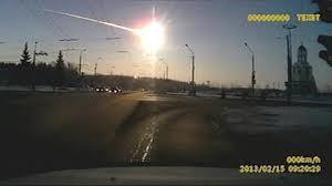 □ ロシア中部への隕石落下と衝撃...