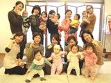 鎌ケ谷 ベビマ・サイン・スキンケア教室&資格取得スクール