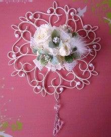 $Crystal Flower Kuu-13/2/20 ワイヤープレートサンプル