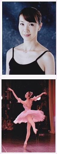 バレエスタジオ ソレイユのブログ-奥田明香プロフィール写真