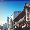 成田からのお客様の画像