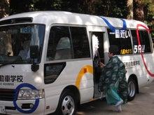 ピカピカスクールバス | 福岡市...