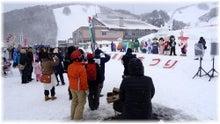 オモテナシ3兄弟のブログ-2/16_2 田沢湖高原雪まつり