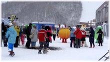 オモテナシ3兄弟のブログ-2/16_1 田沢湖高原雪まつり