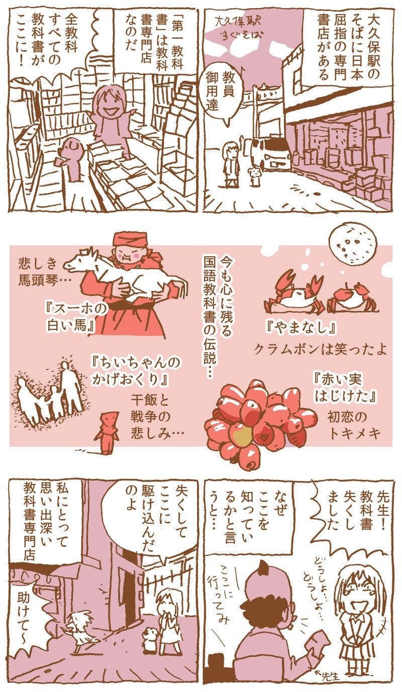 小説読解 芥川龍之介「羅生門」その8 ...
