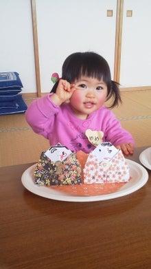 秋田市 ロイヤルベビーマッサージRTA指定スクール 福福-2013022111470000.jpg
