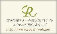 ファーストサイン*ベビー教室*Rire~リール~*大阪・八尾*