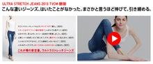 "YUKARI'S ポジティブログ ""Yukariptus"" by YUKARI MIWA"