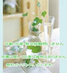 $石川県 ベビーマッサージ資格スクール