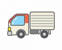 マイホーム探しの便利帳-お得に引越し トラックレンタル