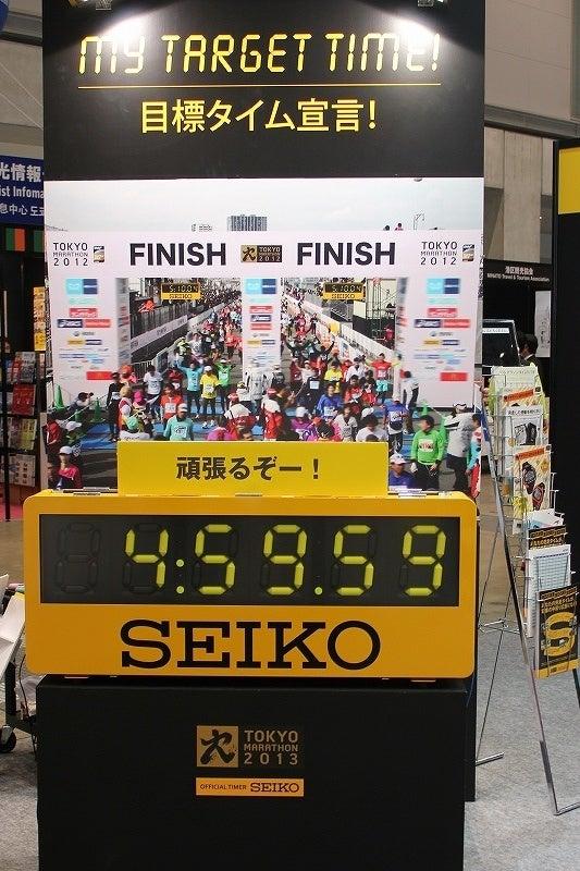 特選街情報 NX-Station Blog-SEIKO 目標タイム宣言 東京マラソンEXPO2013