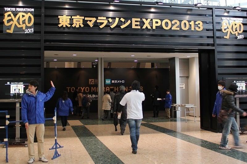 特選街情報 NX-Station Blog-東京マラソンEXPO2013