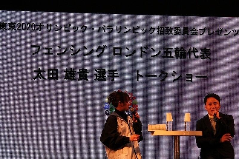 特選街情報 NX-Station Blog-五輪選手トークショー 東京マラソンEXPO2013