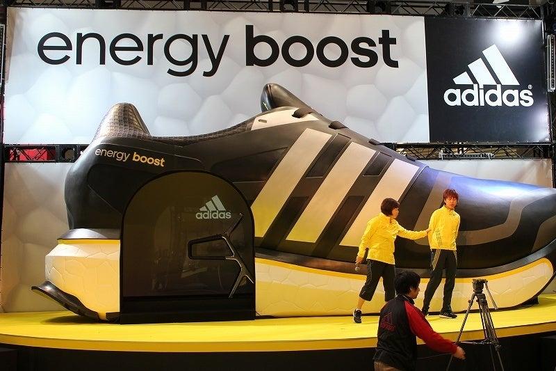 特選街情報 NX-Station Blog-adidas energy boost 東京マラソンEXPO2013