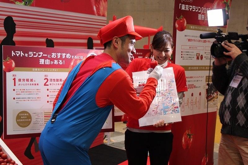 特選街情報 NX-Station Blog-カゴメ+マリオ 東京マラソンEXPO2013