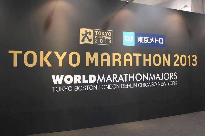 特選街情報 NX-Station Blog-東京マラソン 2013