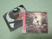 遥香の近況日記-CD
