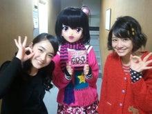 桃知みなみオフィシャルブログ「ももちびより。」Powered by Ameba-2013-02-17 15.25.52.jpg2013-02-17 15.25.52.jpg
