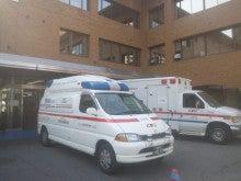民間救急サービス・介護移送サービス オーシャン