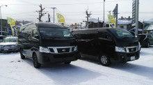 北海道日産 小樽店のブログ-NV350キャラバンワイドとナロータイプ