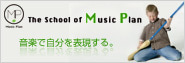 亀渕友香オフィシャルブログ 『発声力。』-mp_bnr