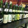 菊姫にごり酒と久々の再会の画像